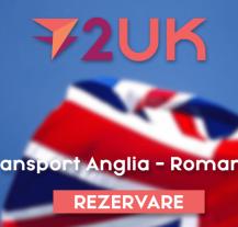 Colete Romania Anglia