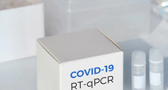 Analiza coronavirus un cadou util